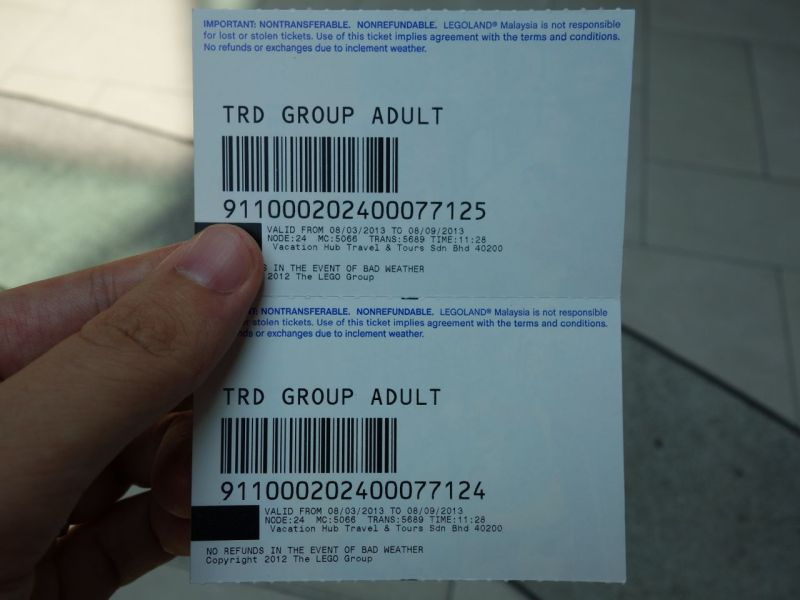 チケット裏側・チケットに書いてある有効な日付