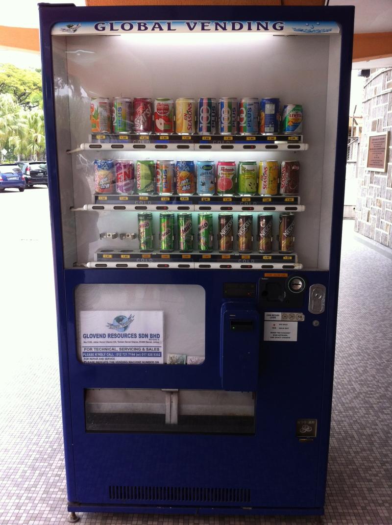 $マレーシア・ジョホールバルを拠点に世界を飛び回る海外IT企業CTOのブログ-自動販売機