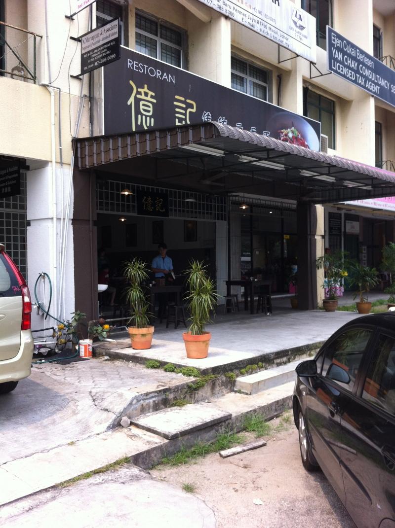 マレーシア・ジョホールバルを拠点に世界を飛び回る海外IT企業CTOのブログ