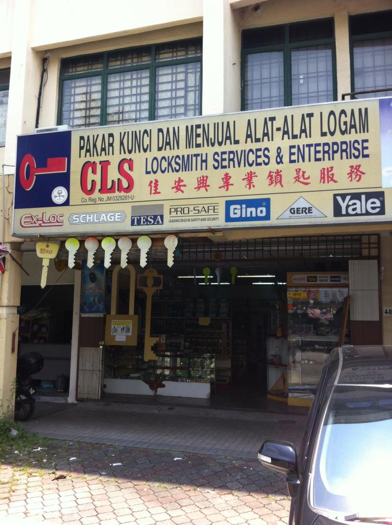 マレーシア・ジョホールバルを拠点に世界を飛び回る海外IT企業CTOのブログ-鍵屋さん