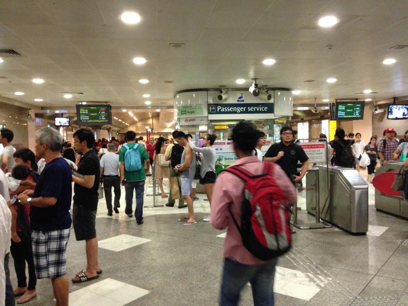 Bugis駅