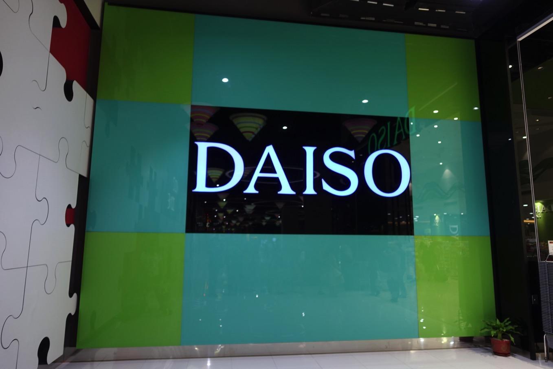 DSC01781